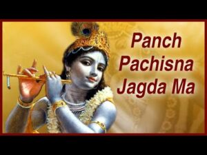 Read more about the article Panch Pachisna Jagda Ma – Halo Desi Dayrama | Bhajans by Suresh Raval