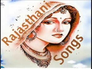 Read more about the article Rajasthani Bhajan FOLK GORBAND