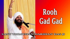 Read more about the article Rooh Gad Gad रूह गद गद | Bhajan Kirtan | session with the soul