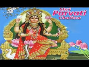 Read more about the article Shree Parvati Chalisa | Peace Hindi Devotional Chalisa