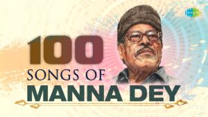 Read more about the article Top 100 Songs Of Manna Dey | मन्ना डे 100 के गाने | HD Songs | One Stop Jukebox
