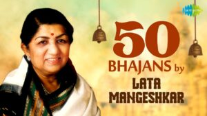 Read more about the article Top 50 Bhajans By Lata Mangeshkar | लता मंगेशकर के 50 भजन | Video Jukebox