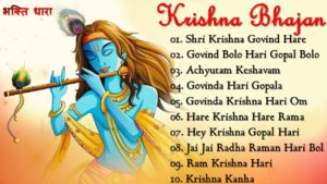 Read more about the article मन को छूने वाला बहुत ही सुन्दर कृष्ण भजन | Best Krishna Bhajans | Collection of Beautiful Songs 2021