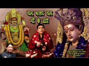 Read more about the article maa di gufa suhaani hai chal bhagta chal maa de dware
