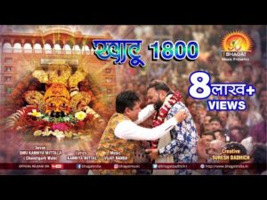 Read more about the article chalta rahu teri or sanware