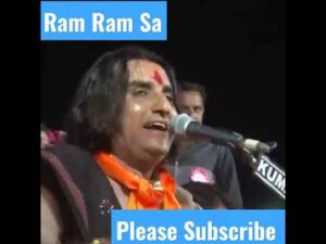 Read more about the article Best Rajasthani Bhajan You Must watch this Video #shorts #youtube #rajasthanwala #loverajasthan