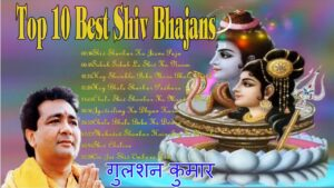 Read more about the article Gulshan Kumar गुलशन कुमार Top 10 Best Bhajan Nonstop – Bhajans Audio Music