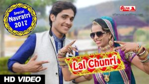 Read more about the article HD Video Lal Chunri | Navratri 2017 | Rajasthani  | Rajasthani Video Songs | New Song 2017