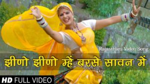 Read more about the article Jheeno Jheeno Meh Barse Sawan Mein Latest Rajasthani Video Song DJ