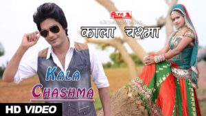 Read more about the article Kala Chashma | Latest Rajasthani Marwadi Song 2017 | Full Video | Rajasthani Song | Alfa Music