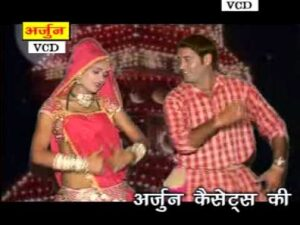 Read more about the article Naache Ghumar Ghaal – Rajasthani Sexy Girl Devotional Dance Video Bheroji Special New Bhajan Of 2012