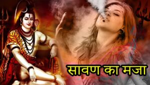Read more about the article New Haryanvi Bhole Song 2020 | सावन का मजा || Shiv Bhajan | New Bhole DJ Song 2020 | Chirag Films