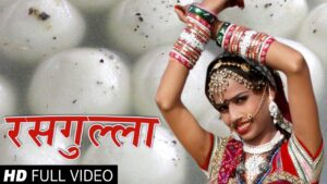 Read more about the article Rasgulla Rajasthani HD Video Song 2015 | Alfa Music & Films