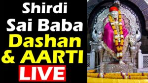 Read more about the article Sai Mantra Powerful Mantra for Success | Lord Sai Baba Songs | Bhakthi Live – Bhakti Live