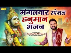 Read more about the article marghat vale hai o baba marghat vale hai