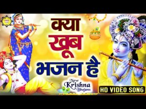 Read more about the article radhe radhe shyam milade