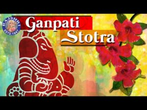 Read more about the article ganpati stotram
