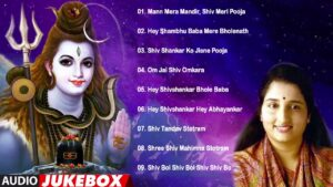 Read more about the article Anuradha Paudwal Shiv Bhajan Songs 2021 _ Best Morning Hindi Bhajan Songs – New Shiv SOngs 2021