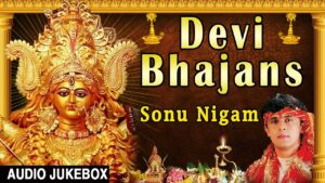 Read more about the article Devi Bhajans I SONU NIGAM I Navratri 2017 Special I Best Collection of Sonu Nigam Bhajans