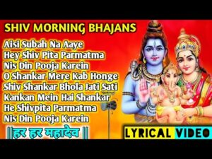 Read more about the article MORNING Special Shiv Bhajans || NONSTOP || PRO NATION BHAKTI ||☆Har Har Mahadev ☆