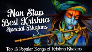 Read more about the article Non-Stop Best Krishna Special Bhajans -Beautiful Collection of Popular Songs – टॉप १५ राधा कृष्ण भजन