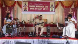 Read more about the article Swami Haridhos Giri Bhajan Festival 2018  –   Part 14