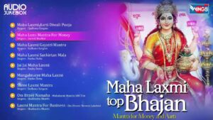 Read more about the article Top 9 Mahalaxmi Bhajans | Mantra For Money And Aarti | Laxmi Mantra  || Diwali  Special Bhajan