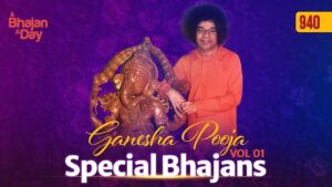 Read more about the article 940 – Ganesha Pooja Special Bhajans Vol – 1 | Ganesh Chaturthi Special