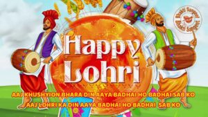 Read more about the article LOHRI SPECIAL NEW  BHAJAN 2019 / लोहड़ी का नया भजन