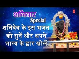 Read more about the article shani shingnapur se mera bhaag khul geya re