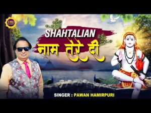 Read more about the article shahtaliyan naam tere de
