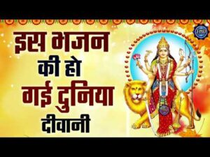 Read more about the article kitna sunder dwara
