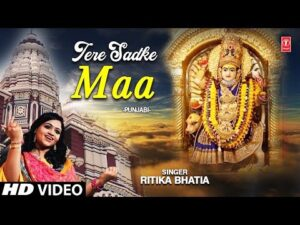 Read more about the article tere sadke maa
