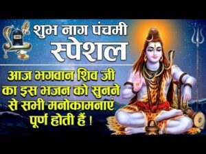 Read more about the article mere shankara kirpa karo bhole naath