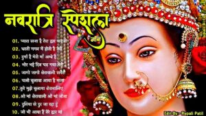 Read more about the article NAVRATRI SPECIAL Bhajans|Best of Devi Bhajans| Super Hits Songs|Full Audio Juckbox