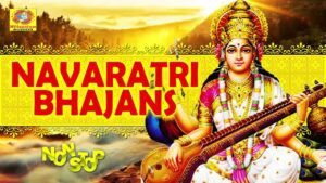 Read more about the article Navarathri Bhajans | Non Stop Malayalam Devotional Songs | Navarathri Special Songs | Devi Songs
